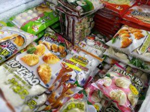 supermercado chino alicante 4 300x225 - ¿Cómo comer como un auténtico chino en Alicante?