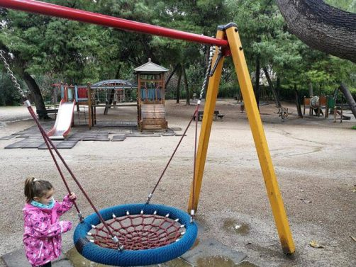 jardin_nacional_atenas_parque
