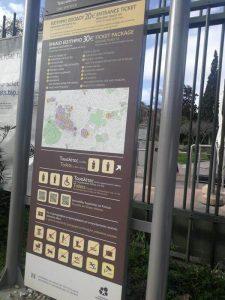 precios normas acropolis 225x300 - 12 imprescindibles en Atenas con niños